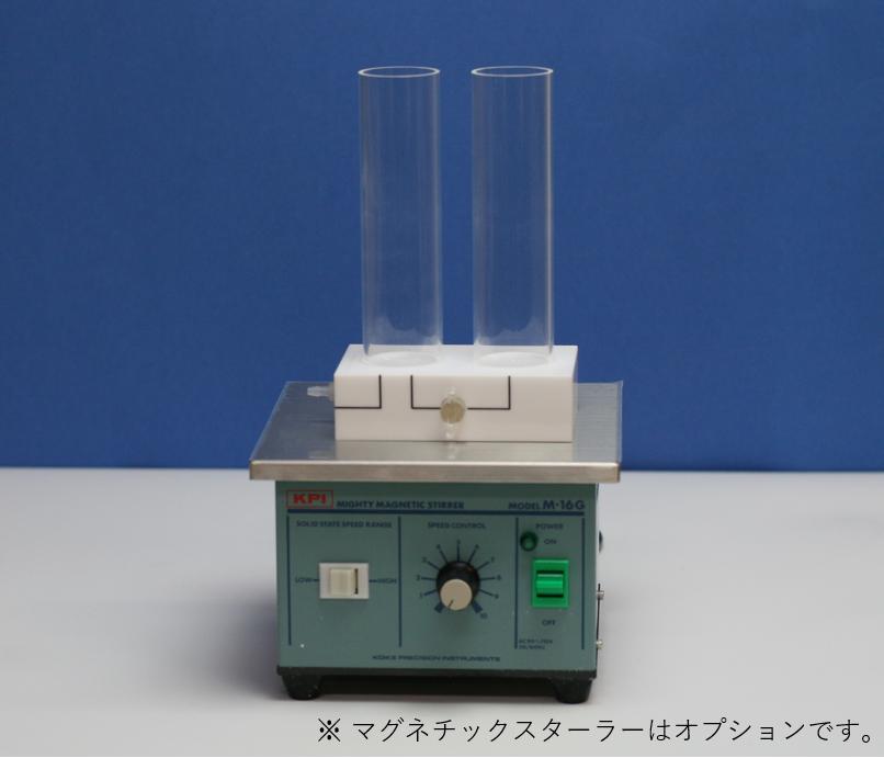 グラジェントゲルメーカー GR38/160 & グラジェントミキサー 3039