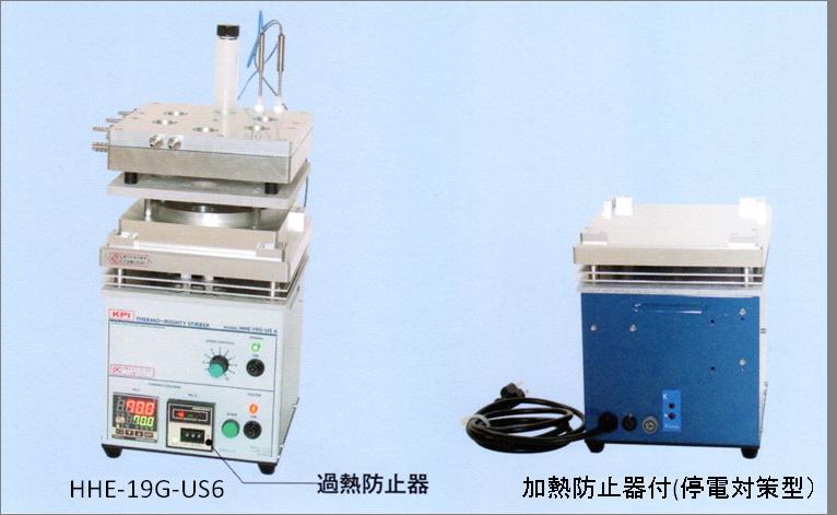 合成・反応装置 P-1-05, -10