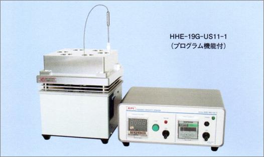 合成・反応装置 セパレート型