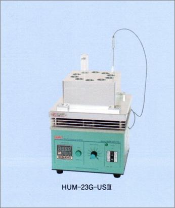 合成・反応装置 プログラム機能付
