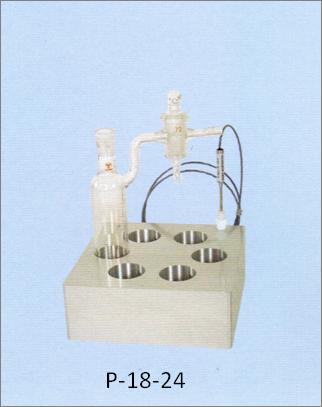 特殊合成用ブロック(フラスコ用)